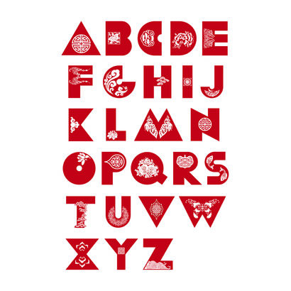 Typeface | Chinese Paper-cutting - a Digital Graphics Artowrk by Xi Alice  Zong