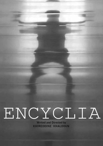 ENCYCLIA  - a Video Art Artowrk by Khaldoun Khireddine