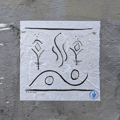 Street Art Sigils - A Urban Art Artwork by Eric Frey
