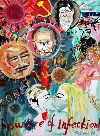 Beware of infection. Coronavirus. Covid 19. TRUMP. Putin and other viruses  - A Paint Artwork by Karibou